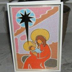 Postales: TARJETA, POSTAL O FELICITACIÓN NAVIDAD DE LA ASOCIACIÓN DE PINTORES CON LA BOCA RUTH CHRISTENSE. Lote 254796790