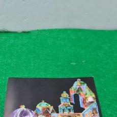 Postales: PRECIOSA POSTAL DE NAVIDAD. DIPTICO . SIN ESCRIBIR.. Lote 262670390