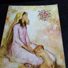 Cartoline: FELICITACION NAVIDAD GRASSA * LA VIRGEN CON EL NIÑO * 1971. Lote 263272935