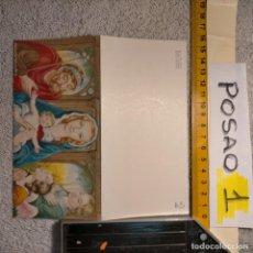Postales: OFERTAS X LOTES FELICITACION NAVIDADEÑA POSTALES NAVIDAD Ó CHRISTMAS. DECORACION PORTAL BELEN. Lote 263608525
