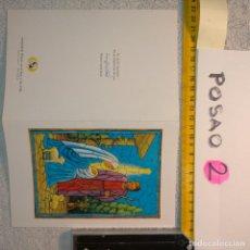 Postales: OFERTAS X LOTES FELICITACION NAVIDADEÑA POSTALES NAVIDAD Ó CHRISTMAS. DECORACION PORTAL BELEN. Lote 263611325