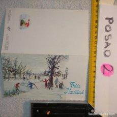 Postales: OFERTAS X LOTES FELICITACION NAVIDADEÑA POSTALES NAVIDAD Ó CHRISTMAS. DECORACION PORTAL BELEN. Lote 263611365