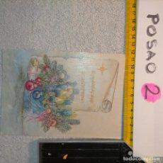 Postales: OFERTAS X LOTES FELICITACION NAVIDADEÑA POSTALES NAVIDAD Ó CHRISTMAS. DECORACION PORTAL BELEN. Lote 263611375
