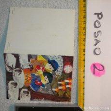 Postales: OFERTAS X LOTES FELICITACION NAVIDADEÑA POSTALES NAVIDAD Ó CHRISTMAS. DECORACION PORTAL BELEN. Lote 263611390