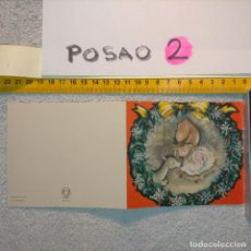 Postales: OFERTAS X LOTES FELICITACION NAVIDADEÑA POSTALES NAVIDAD Ó CHRISTMAS. DECORACION PORTAL BELEN. Lote 263611440