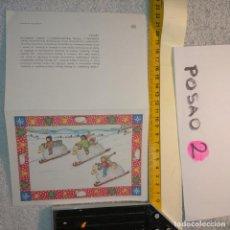 Postales: OFERTAS X LOTES FELICITACION NAVIDADEÑA POSTALES NAVIDAD Ó CHRISTMAS. DECORACION PORTAL BELEN. Lote 263611780
