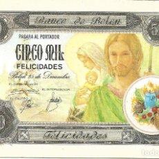 Postales: FELICITACION NAVIDAD *BANCO DE BELÉN* 5000 FELICIDADES - Mª ROSA GARCIA?? - DIPTICA, AÑO 1978. Lote 263805385