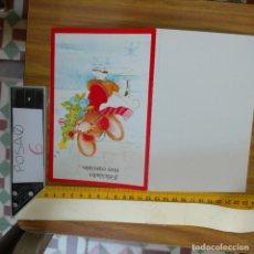Postales: OFERTAS X LOTES FELICITACION NAVIDADEÑA POSTALES NAVIDAD Ó CHRISTMAS. DECORACION PORTAL BELEN. Lote 264571884