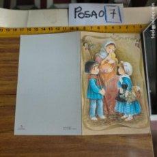 Postales: OFERTAS X LOTES FELICITACION NAVIDADEÑA POSTALES NAVIDAD Ó CHRISTMAS. DECORACION PORTAL BELEN. Lote 264693164