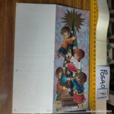 Postales: OFERTAS X LOTES FELICITACION NAVIDADEÑA POSTALES NAVIDAD Ó CHRISTMAS. DECORACION PORTAL BELEN. Lote 264694679