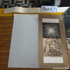 Postales: OFERTAS X LOTES FELICITACION NAVIDADEÑA POSTALES NAVIDAD Ó CHRISTMAS. DECORACION PORTAL BELEN. Lote 264700364