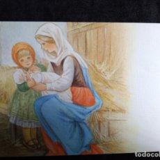Cartes Postales: TARJETA NAVIDAD * LA VIRGEN CON JESÚS Y UNA NIÑA * PAGSA 1986. Lote 265467954