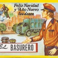 Postales: FELICITACIÓN NAVIDAD BASURERO. Lote 266375268