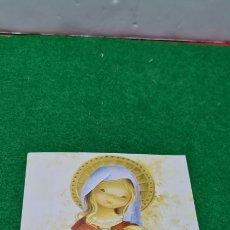 Postales: PRECIOSA POSTAL DE NAVIDAD. CONSTANZA. DIPTICO. SIN ESCRIBIR.. Lote 267220644