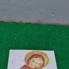 Postales: PRECIOSA POSTAL DE NAVIDAD. CONSTANZA. DIPTICO. SIN ESCRIBIR.. Lote 267220994