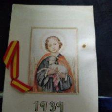 Postales: FELICITACION NAVIDAD AÑO 1939. Lote 268616864