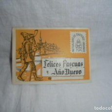 Postales: MUTUALIDAD DE CARTEROS URBANOS - FELICES PASCUAS Y AÑO NUEVO. Lote 269002349