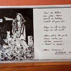 Postales: MARIA Y JOSE. BONITA POSTAL. SENCILLA. CIRCUALADA.. Lote 269213323
