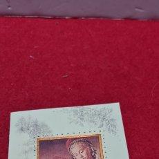 Postales: PRECIOSA POSTAL DE NAVIDAD. DIPTICO. SIN ESCRIBIR. CON SOBRE Y FUNDA.. Lote 270578863