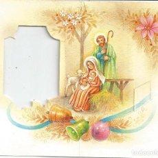 Postales: POSTAL NAVIDAD TROQUELADA *LOPEZ* - CON DESPLEGABLE INTERIOR. Lote 276714743