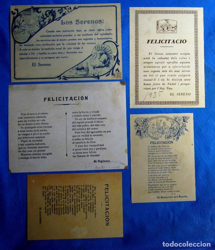 Postales: EXPONADALES. EXPOSICIÓN DE FELICITACIONES NAVIDEÑAS. FELICITACIÓN NAVIDAD. FONS JOAN AMADES, 2004. - Foto 5 - 276821458