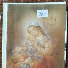 Postais: TARJETA DE FELICITACION DE NAVIDAD - ILUSTRACION MARIA ROSA GARCIA - CON SOBRE ORIGINAL. Lote 277249008