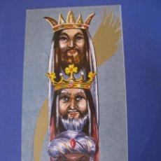 Postales: POSTAL DIPTICA DE IL. LUGASA. ED. QUINTANS 1969. SIN USAR. 22X11 CM.. Lote 287093923