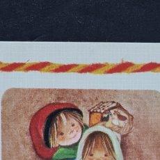 Postales: PRECIOSA POSTAL DE NAVIDAD. EDICIONES SABADELL. ESCRITA. Lote 289196358