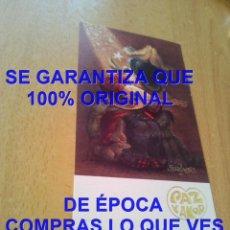 Postales: JUAN FERRANDIZ FELICITACION NAVIDAD U53. Lote 293959343