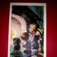 Postales: POSTAL DE NAVIDAD TIPO DÍPTICO DIBUJANTE GALLARDA. Lote 294451843