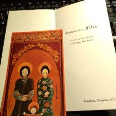 Postales: FELICITACION NAVIDAD * NACIMIENTO JAPONÉS * CONSIGNACIONES FALCÓ 1970. Lote 295818038