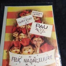 Postales: FELICITACION NAVIDAD ALTARRIBA * PAU , LLIBERTAT , AUTONOMIA * CON SOBRE Y FUNDA. Lote 296881758