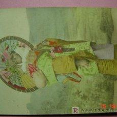 Postales: 838 JAPON JAPAN PRECIOSA POSTAL MADRE CON BEBE ATAVIADA TIPICO VESTIDO AÑOS 1900 C&C. Lote 3391319