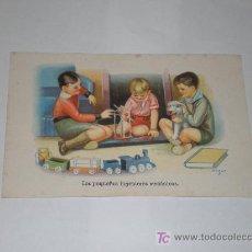 Postales: POSTAL DE NIÑOS CON JUGUETES ANTIGUOS. Lote 6200471