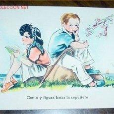 Postales: ANTIGUA POSTAL INFANTIL AÑOS 40 - ED. CMB - SERIE 90. Lote 3888158
