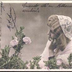Postales: POSTAL FOTOGRAFICA COLOREADA. STEBBING.PH. 1905. Lote 26216430