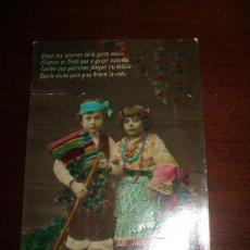 Postales: PAREJA DE NIÑOS CON TRAJE REGIONAL ES DE 1914. Lote 18050797