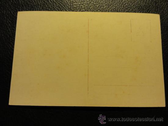 Postales: NIÑOS JUGANDO - POSTAL EN BLANCO Y NEGRO - Foto 2 - 22939951