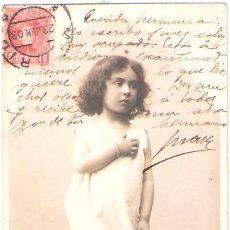 Postales: TARJETA POSTAL INFANTIL. IX - ET DU SAN-ESPRIT. P.L.. Lote 26349899