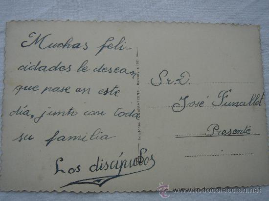 Postales: VISTA DEL DORSO DE LA POSTAL - Foto 2 - 26418680