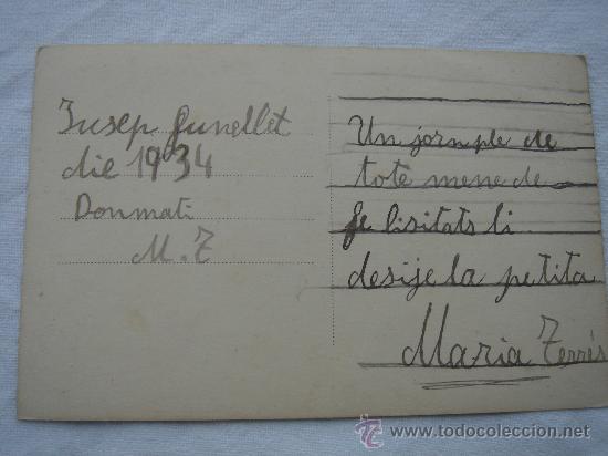 Postales: VISTA DEL DORSO DE LA POSTAL - Foto 2 - 26418771
