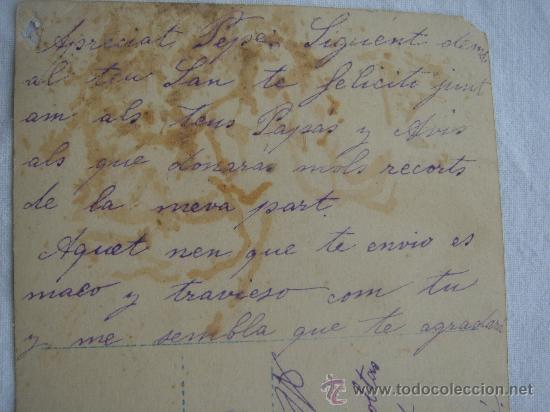 Postales: PARTE IZQUIERDA DEL TEXTO - Foto 5 - 26418916