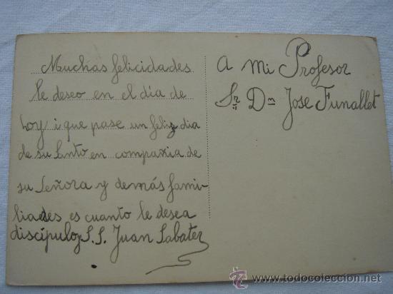 Postales: DETALLE DEL DORSO DE LA POSTAL - Foto 2 - 26421267