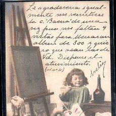 Postales: TARJETA POSTAL INFANTIL.. Lote 28517933