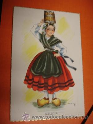 GALICIA - MNG (Postales - Postales Temáticas - Niños)
