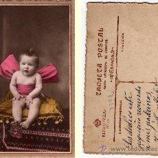 Postales: TARJETA POSTAL CARTÓN DURO, FOTÓGRAFO ELISEO VILA, JÁTIVA, XÀTIVA, VALENCIA, 1925. Lote 33037571