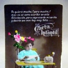 Postales: TARJETA POSTAL, FOTO POSTAL,CARTA INFANTIL, PROPIEDAD, ESCRITA. Lote 35461634