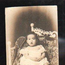Postales: TARJETA POSTAL DE NIÑOS - FOTO DE ESTUDIO DE BEBE. G. DEL VALLE, HABANA. Lote 39069861