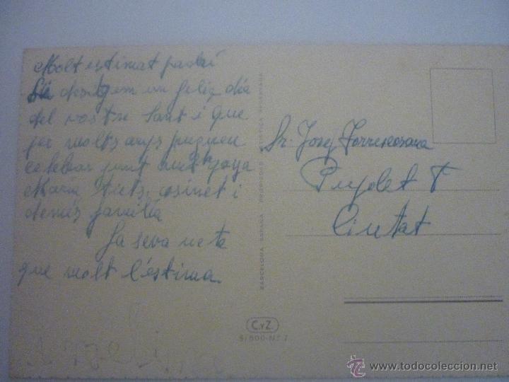 Postales: PRECIOSA POSTAL EN COLOR. ESPAÑOLA. EDITOR CyZ SERIE S/500 Nº7 AÑO 60 - Foto 2 - 45489631