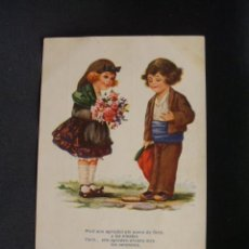 Postales: POSTAL ANTIGUA - Nº 1235 - PARELLES CATALANES - J. IBAÑEZ - . Lote 45976597